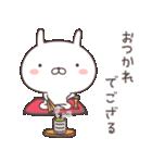 ゆるうさ5 武士侍編(個別スタンプ:20)