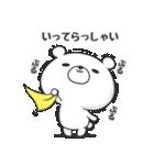 ぷるくま(個別スタンプ:01)