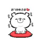ぷるくま(個別スタンプ:02)