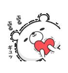ぷるくま(個別スタンプ:03)