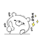 ぷるくま(個別スタンプ:05)