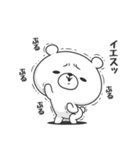 ぷるくま(個別スタンプ:06)