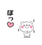 ぷるくま(個別スタンプ:07)