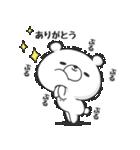 ぷるくま(個別スタンプ:08)