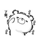 ぷるくま(個別スタンプ:10)