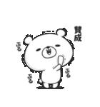 ぷるくま(個別スタンプ:11)