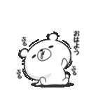 ぷるくま(個別スタンプ:13)