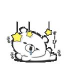 ぷるくま(個別スタンプ:14)