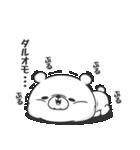 ぷるくま(個別スタンプ:16)