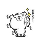 ぷるくま(個別スタンプ:17)