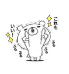 ぷるくま(個別スタンプ:18)