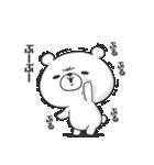 ぷるくま(個別スタンプ:19)