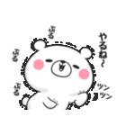 ぷるくま(個別スタンプ:20)