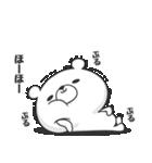 ぷるくま(個別スタンプ:21)