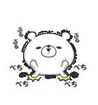 ぷるくま(個別スタンプ:24)