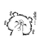 ぷるくま(個別スタンプ:25)