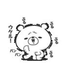 ぷるくま(個別スタンプ:26)