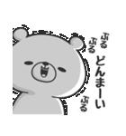 ぷるくま(個別スタンプ:29)