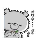 ぷるくま(個別スタンプ:30)
