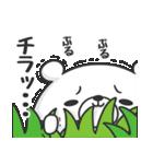 ぷるくま(個別スタンプ:33)