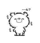ぷるくま(個別スタンプ:35)