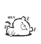 ぷるくま(個別スタンプ:38)