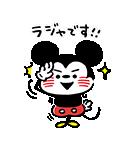 カナヘイ画♪ミッキー&フレンズ(個別スタンプ:03)