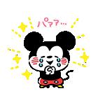 カナヘイ画♪ミッキー&フレンズ(個別スタンプ:04)