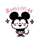 カナヘイ画♪ミッキー&フレンズ(個別スタンプ:05)