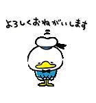 カナヘイ画♪ミッキー&フレンズ(個別スタンプ:06)