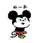 カナヘイ画♪ミッキー&フレンズ(個別スタンプ:19)