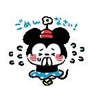 カナヘイ画♪ミッキー&フレンズ(個別スタンプ:25)