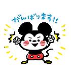 カナヘイ画♪ミッキー&フレンズ(個別スタンプ:32)
