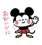 カナヘイ画♪ミッキー&フレンズ(個別スタンプ:36)