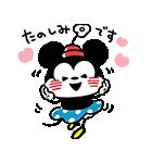 カナヘイ画♪ミッキー&フレンズ(個別スタンプ:37)