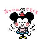 カナヘイ画♪ミッキー&フレンズ(個別スタンプ:39)