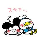 カナヘイ画♪ミッキー&フレンズ(個別スタンプ:40)