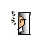 あらわす君2(キモチ10種×4パターン)(個別スタンプ:3)