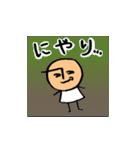 あらわす君2(キモチ10種×4パターン)(個別スタンプ:7)