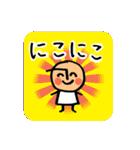 あらわす君2(キモチ10種×4パターン)(個別スタンプ:8)
