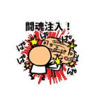 あらわす君2(キモチ10種×4パターン)(個別スタンプ:12)