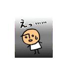 あらわす君2(キモチ10種×4パターン)(個別スタンプ:14)
