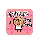 あらわす君2(キモチ10種×4パターン)(個別スタンプ:22)