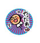 あらわす君2(キモチ10種×4パターン)(個別スタンプ:25)