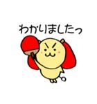 たまくん~日常編&卓球編~(個別スタンプ:02)