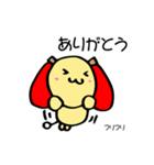 たまくん~日常編&卓球編~(個別スタンプ:03)