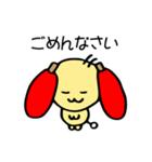 たまくん~日常編&卓球編~(個別スタンプ:04)