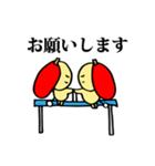 たまくん~日常編&卓球編~(個別スタンプ:05)