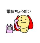 たまくん~日常編&卓球編~(個別スタンプ:07)