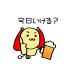 たまくん~日常編&卓球編~(個別スタンプ:08)